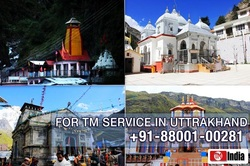 Trademark Registration Uttarakhand